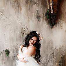 Wedding photographer Olga Trifonova (9876). Photo of 05.12.2018