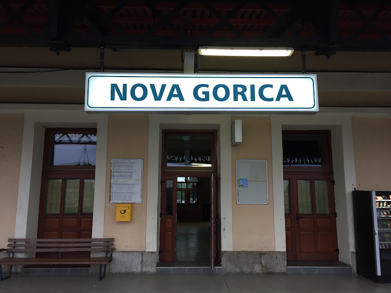 ノヴァ・ゴリツァ駅