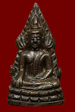พระพุทธชินราช รุ่นอินโดจีน พิมพ์สังฆาฏิยาว หน้านาง (A) นิยม