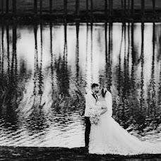 Wedding photographer Varvara Medvedeva (medvedevphoto). Photo of 17.11.2017
