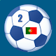 Segunda Liga Download for PC Windows 10/8/7