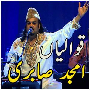 Amjad Sabri Qawwalis screenshot 2