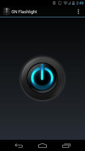 Flanex - Flashlight for Nexus 2.0.2 screenshots 1