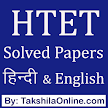 HTET Practice Question Sets in Hindi & English APK