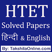 HTET Practice Question Sets in Hindi & English