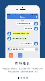 酷搜王 - náhled