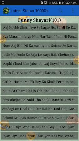 Latest Status & Shayari 10000+ 1.3.0 screenshot 660550