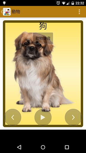 玩教育App|Swipe N Learn免費|APP試玩