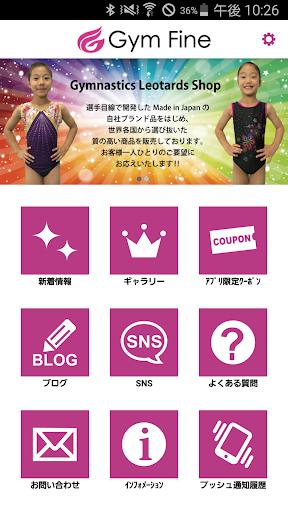 体操競技のオリジナルレオタードやグッズ販売|Gym Fine
