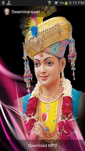 Latest hanuman bhajan.