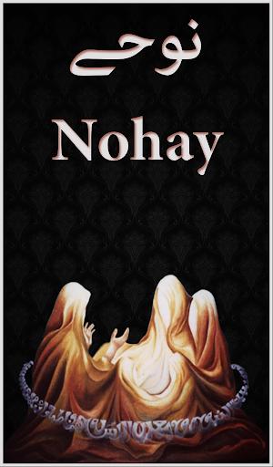 Listen Nohay