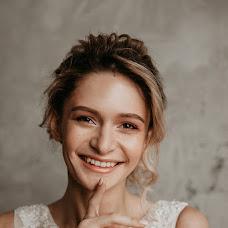 Wedding photographer Svetlana Kiseleva (shellycmile). Photo of 12.03.2018