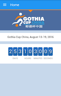 Gothia Cup China- screenshot thumbnail