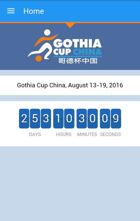 Gothia Cup China- screenshot