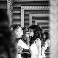 Wedding photographer Vladimir Egupov (eVaFOTO). Photo of 24.06.2014