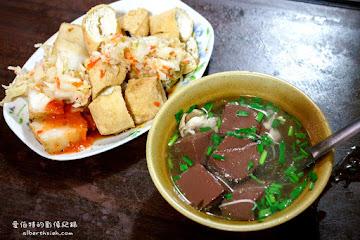 阿杏臭豆腐&米粉湯