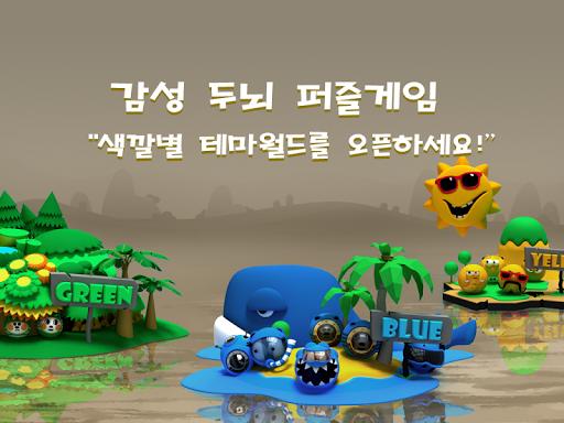 免費下載解謎APP|Brain Puzzle: Color Land app開箱文|APP開箱王