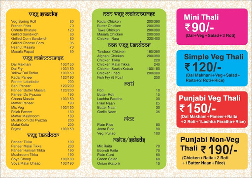 Punjabi's menu 2