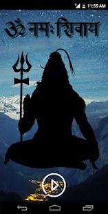 Shiva Mantra - náhled
