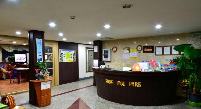 Songwol Park