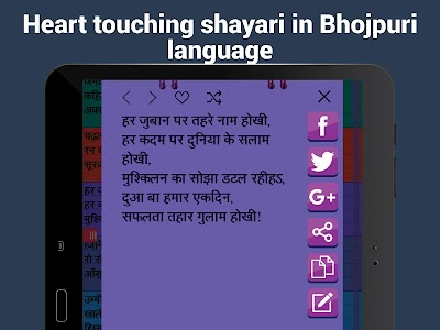 Bhojpuri status and jokes screenshot 8