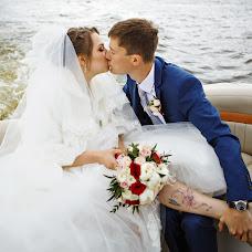 Wedding photographer Elena Prokofeva (ElenaPro). Photo of 26.01.2017