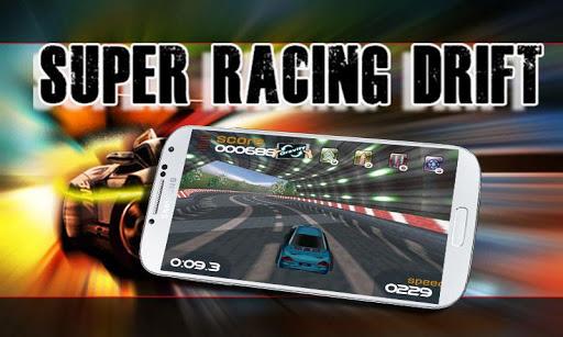 Super Racing:DRIFT