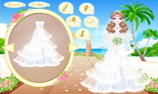 になる完璧な花嫁HD