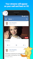 screenshot of VK Live