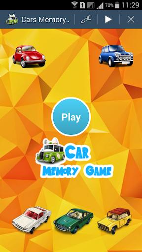 車のメモリーゲーム