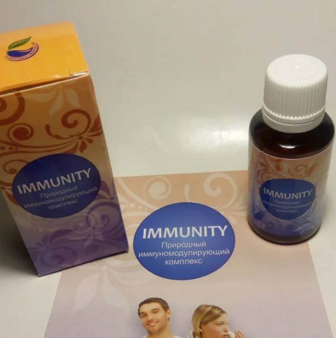 immunity в аптеке