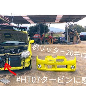 Keiワークス HN22S 5mt FF 9型のカスタム事例画像 てつや@わんち乗りたいさんの2019年03月07日12:17の投稿