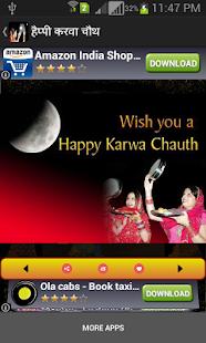 Happy karva chauth apps on google play screenshot image m4hsunfo