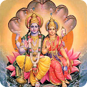 Narayan Gayatri Mantra