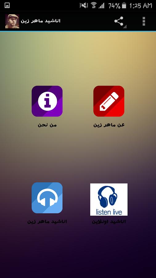Maher Zain - Apps on Google Play