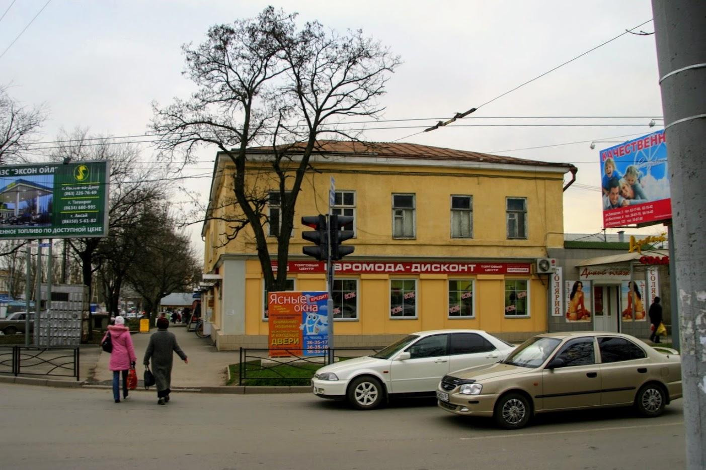 https://sites.google.com/site/istoriceskijtaganrog/gogolevskij-pereulok/dom-14