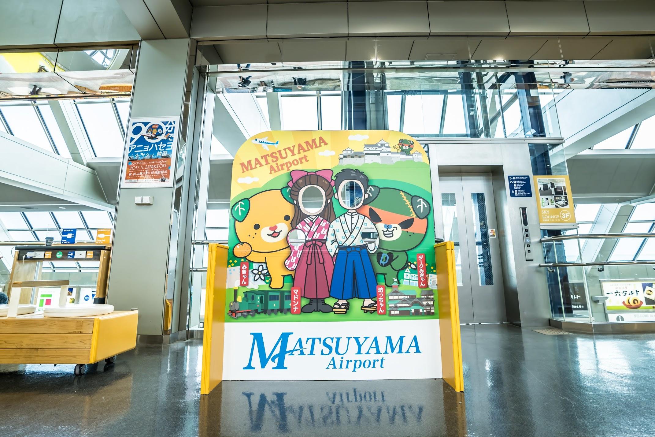 松山空港 みきゃん ダークみきゃん