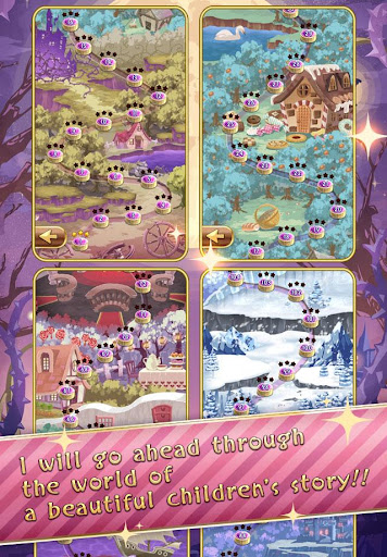BubbleMea -cute puzzle game- for PC