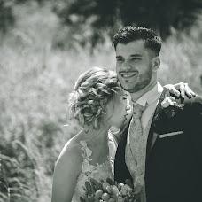 Fotografo di matrimoni Irene Ortega (ireortega). Foto del 18.06.2018