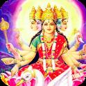 gayatri mantra 108 icon