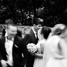 Wedding photographer Darya Marsheva (lapuik93). Photo of 19.09.2018