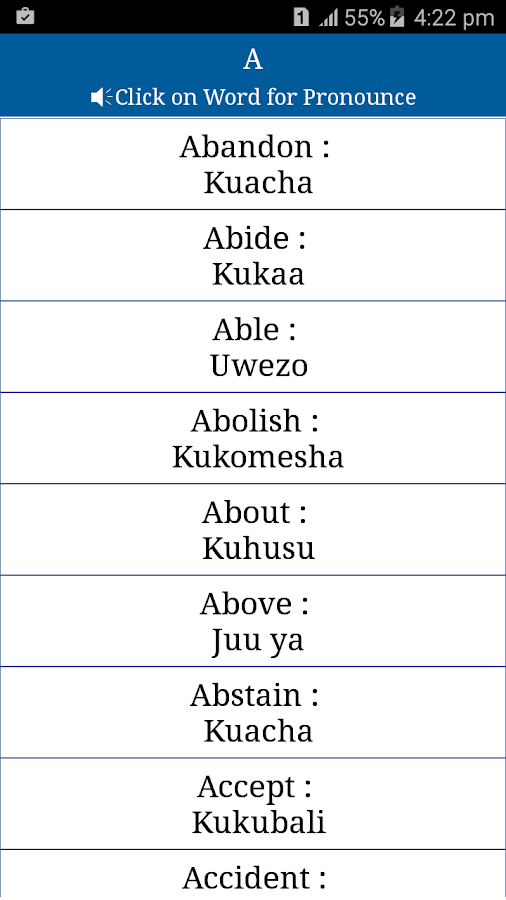 dictionary english to swahili translation