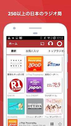 myTuner Radio ラジオ日本, ラジオ  FMのおすすめ画像1