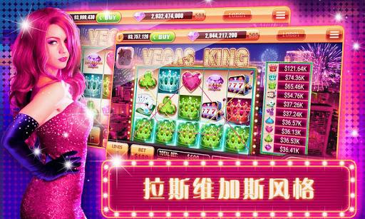 Kingslots – 免费游戏 国王赌场娱乐老虎机