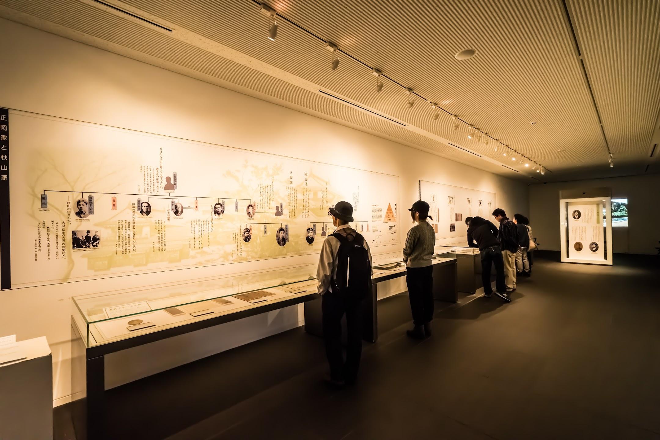 Saka no Ue no Kumo Museum12
