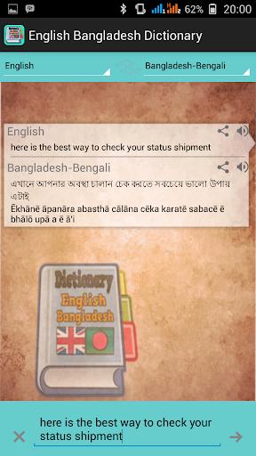 english to bengali dictionary pdf file