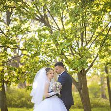 Wedding photographer Artem Moshnyaga (ArTema). Photo of 25.04.2015