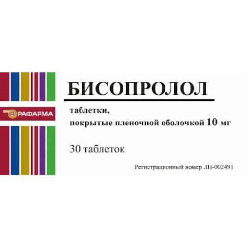 Бисопролол таб.п/о плен. 10мг №30