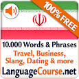 Learn Persian Words Free icon