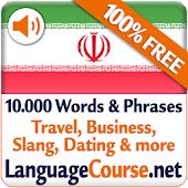 Learn Persian Words Free